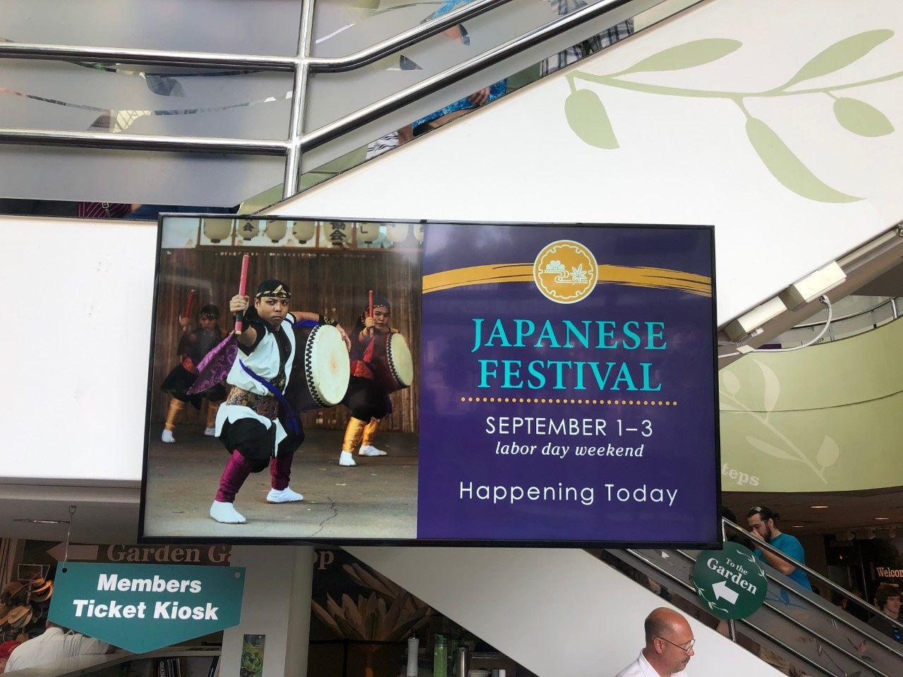 Japanese Fest MOBAT